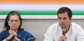 Congress can also purchase MP from south to be Chief of Opposition in Lok Sabha