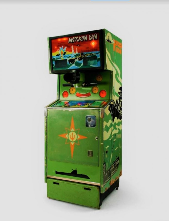 The Museum of Soviet Arcade Video games