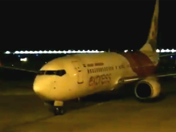 Coronavirus stay updates: First flight carrying stranded Indians from Abu Dhabi lands at Kochi